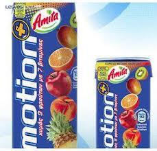 Φυσικούς χυμούς «Amita Motion» ανακαλεί ο ΕΦΕΤ