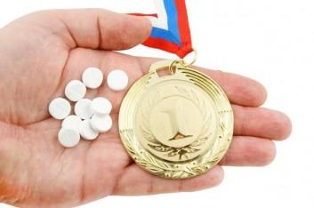 Διαδικασίες και οδηγίες για έλεγχο Doping