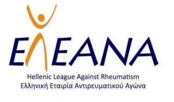 Συνέδριο για το Χρόνιο Πόνο & τα Ρευματικά-Μυοσκελετικά Νοσήματα με είσοδο ελεύθερη για το κοινό