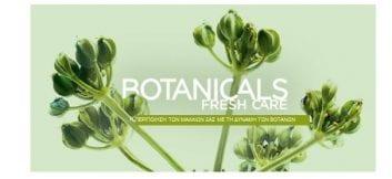 Η L'Oreal Paris λανσάρει την νέα σειρά περιποίησης μαλλιών Botanicals Fresh Care