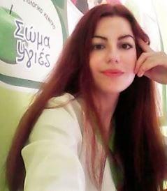 Κάλλια Θ. Γιαννιτσοπούλου MSc, MBA, SRD Κλινική Διαιτολόγος Διατροφολόγος
