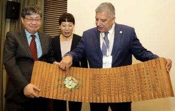 Ελληνο-Κινεζικό Συνέδριο Δυτικής Ιατρικής και Παραδοσιακής Κινεζικής Ιατρικής