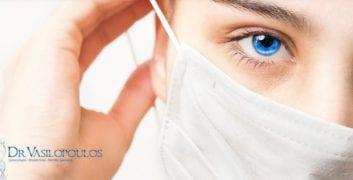 Γρίπη: Μπορεί να επηρεάσει την εξωσωματική;