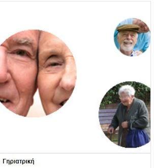 Κορονοϊός: Ηλικιωμένοι σε κίνδυνο