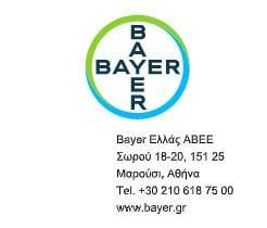 Η Bayer ανακοινώνει συμφωνίες για την επίλυση σημαντικών δικαστικών διαφορών της Monsanto