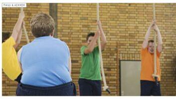 Σωματική άσκηση και ψυχική υγεία υπέρβαρων εφήβων